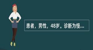 患者,男性,48岁。诊断为慢性呼吸衰竭,血气分析PaO50mmHg,PaCO27